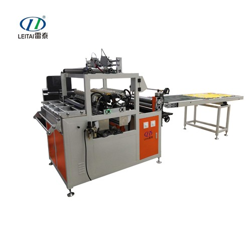 Auto PP pleating Separate Gluing Production Line G2