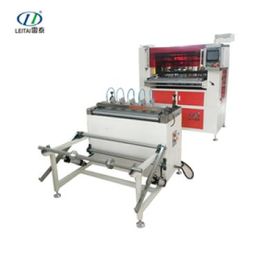 Full-auto Knife Paper Pleating Production Line G4
