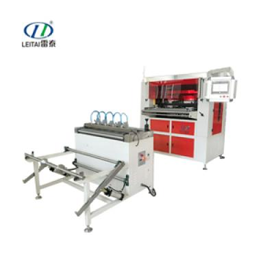 Full-automatic Mini Knife Paper Folding  Product Line G3