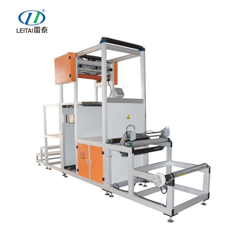 Hepa Air Filter Cell Type Pleating Machine