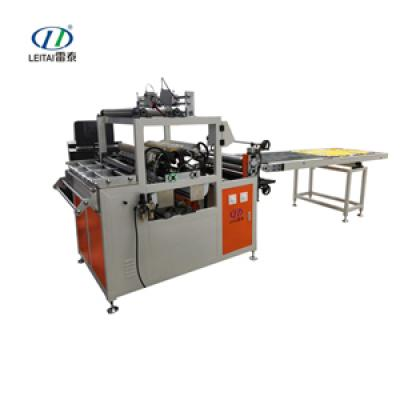 PP Auto Separate Gluing Machine G2