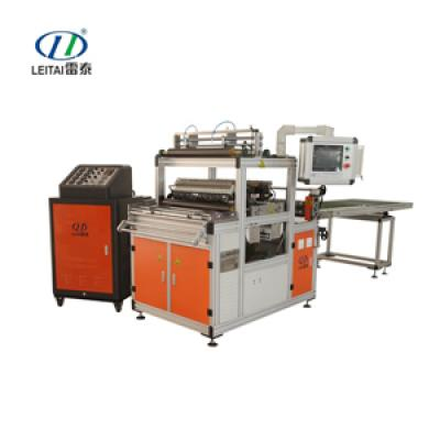PP Auto Separate Gluing Machine G3